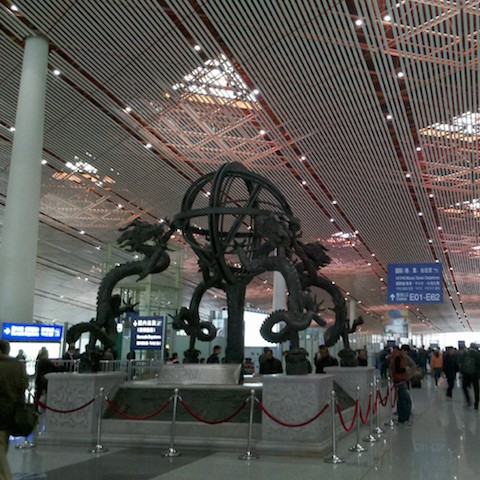 Beijing airport dragon sculpture